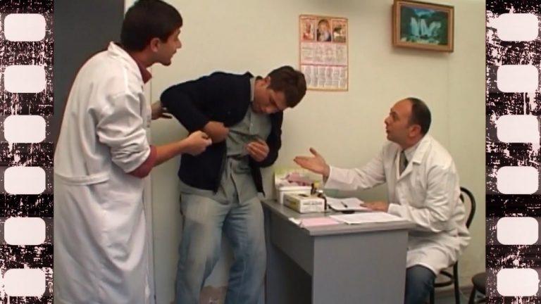 ექიმები კუჭზე დიაგნოზს სვამენ – სკეტჩი